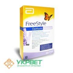 Тест-полоски Abbott Laboratories FreeStyle Optium β-Ketone